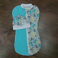 Пеленка- кокон на молнии + шапочка для новорожденных.
