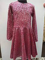 Трикотажное платье клеш р.122-140 красный +серебро ОПТОМ