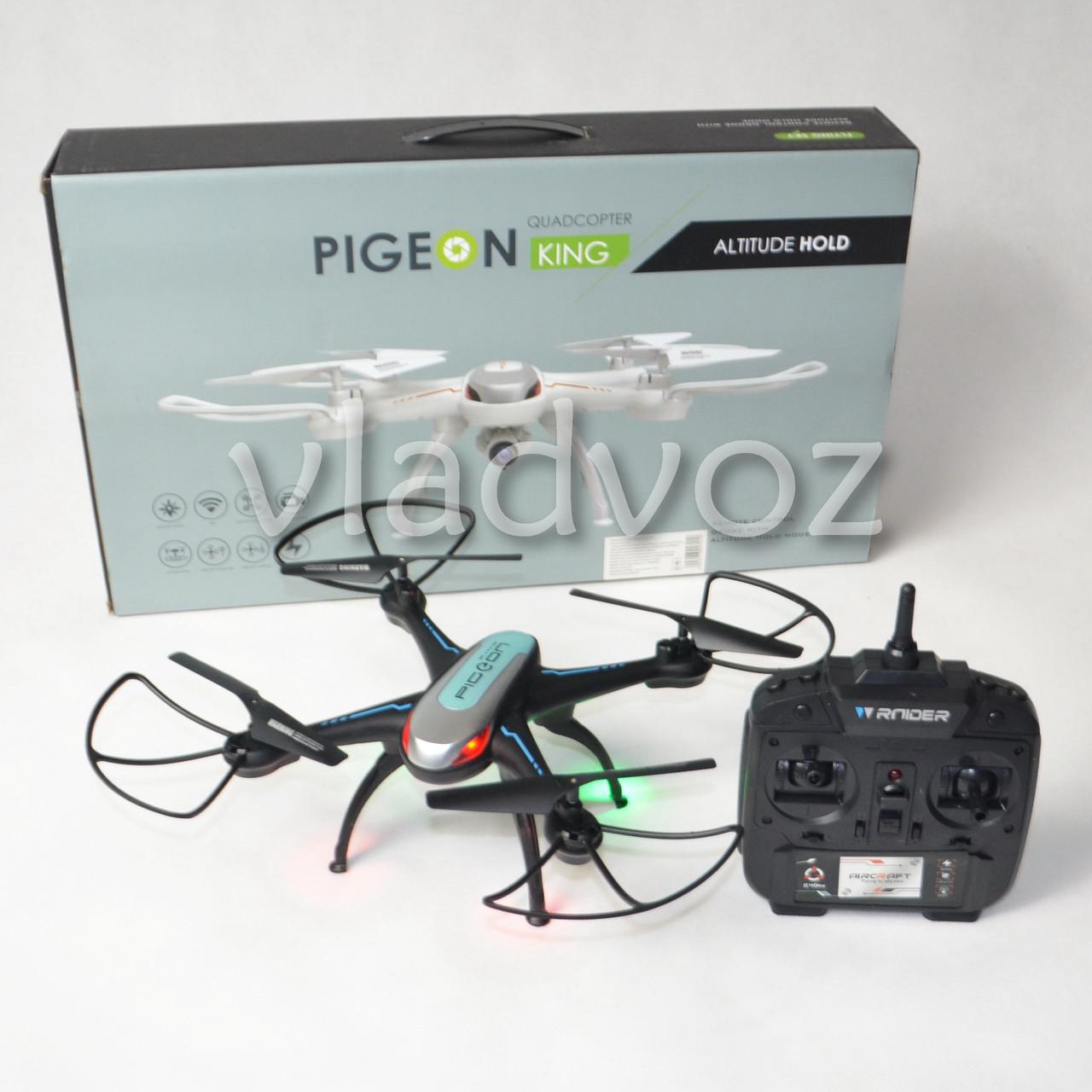 Радиоуправляемый квадрокоптер 2,4 gz Led 4 винта drone X-1507 черный