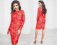 Шикарное вечернее платье, вышивка на сетке, микромасло кристалл,  размер 42-46 44, красный