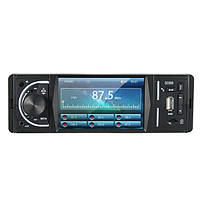 4.1 inch TFT Экран Авто DVD-плеер MP5 MP4 Bluetooth Hands Free FM AM Радио USB AUX