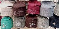 Зимние шапки на флисе для подростков RICH и звёзды, объём 50-54 см,S230