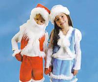 Детский маскарадный новогодний костюм Снегурочка меховая для малышей L синий