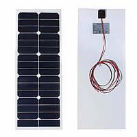 Сс-30w12v 730x280x2.5mm 12v 30w солнечные панели фотоэлектрические полу гибок для кемпер лодки кабины