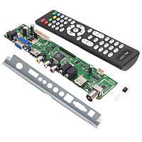 V56 универсальный ЖК-телевизор драйвер контроллера платы+V56 дефлектор железный стенд