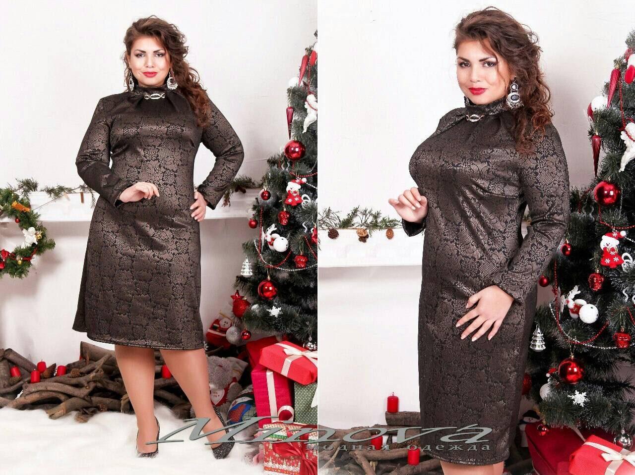 """Шикарное женское платье с брошью ткань """"Французский трикотаж"""" 50, 52, 54, 56 размер батал"""