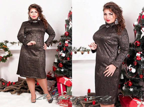 """Шикарное женское платье с брошью ткань """"Французский трикотаж"""" 50, 52, 54, 56 размер батал, фото 2"""