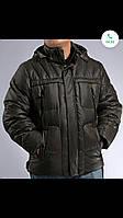 Мужская зимняя куртка пух