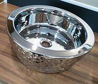 Круглый умывальник на столешницу 42 см серебро Newarc 6065CR, фото 1