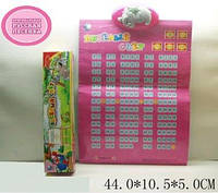 "Плакат таблица умножения F4-2/428087R ""Веселый счет"" интерактивный плакат кор.44*5*10,5.( Ч )"