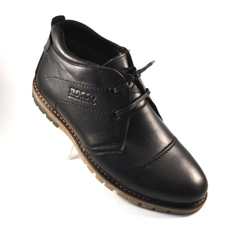 Кожаные зимние мужские ботинки WinterkingZ Black MED Rosso Avangard черные