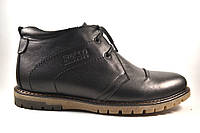 Большие размеры кожаные зимние мужские ботинки BS WinterkingZ Black MED Rosso Avangard черные, фото 1