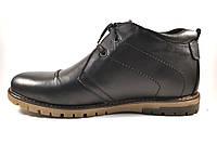 Зимняя обувь больших размеров мужская. Ботинки BS WinterkingZ Black MED Rosso Avangard. черные