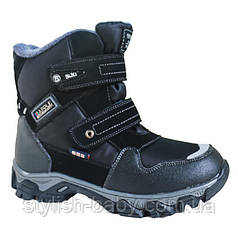 Детские термо-ботинки ботинки оптом. Детская зимняя обувь бренда Tom.m (Bi&Ki) для мальчиков (рр. с 33 по 38)