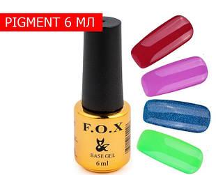 F.O.X Pigment гель-лак, 6 мл