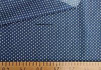 Джинсовая ткань рубашечная  ( мелький горох)
