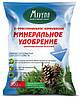 Mivena (Мивена) FIELD-COTE 23-5-12-2MGO-TE 6М - 500 гр. Комплексное удобрение для хвойных, капусты, яблони.