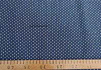 Джинсовая ткань рубашечная (горох мелький)