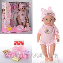 Кукла Пупс Baby Toby 30801-6