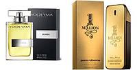 POWER YODEYMA Eau de Parfum 100ML (идентична 1 MILLION PACO RABANNE), фото 1