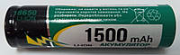 Аккумулятор Raymax18650 Li-Ion 1500mAh (без защиты)