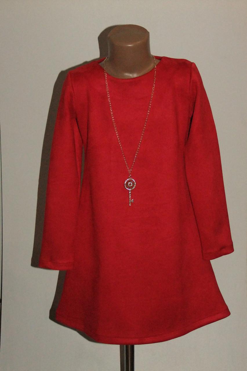 Модное платье  на девочку 38  р красное замш.