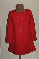 Модное платье  на девочку 38  р красное замш., фото 1