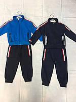 Детские спортивные костюмы на малюток FD