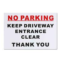 297x210mm нет парковки стикер держать вход подъездную ясно парк предупреждающий знак автомобиля
