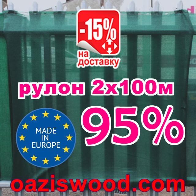 Сетка на забор маскировочная, затеняющая 2х100м 95% рулон Венгрия