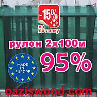 Сетка на забор маскировочная, затеняющая 2х100м 95% рулон Венгрия, фото 1