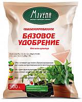 Mivena (Мивена) HORTI-COTE PLUS 15-6-12+2MGO+МЭ - 500 гр. Базовое удобрение для всех растений закрытого грунта, фото 1