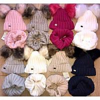 Детский зимний набор для девочки шапка с бубонами и хомут