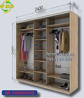 Шкаф купе 2400х600х2400 купить в Одессе, фото 1