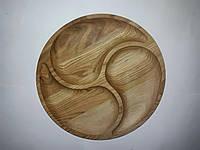 Деревянная тарелка для подачи блюд (Минажница)   диаметр диаметр 30см