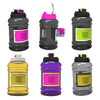 2.2l большой большой BPA свободный спорт тренажерный зал тренировка бутылки пить воду с футляром для хранения