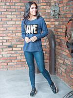 Стильная женская кофточка LOVE из ангоры бордового цвета