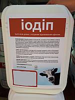 Средство для обработки вымени коров Иодип на основе йода 20 кг