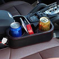 Черный пу кожаный держатель для напитков автокресло чашка клина камердинер бутылка напитка стенд, фото 2