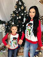 Family look! Великолепный свитшот с зимним рисунком для всей семьи! РАЗНЫЕ ЦВЕТА!