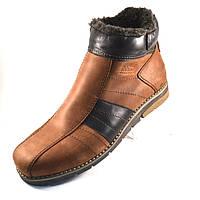 Коричневые зимние мужские ботинки Rosso Avangard. #294 Brown кожаные