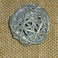 Шар из лозы 5 см серебро в блестках