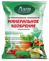 Mivena (Мивена) GRANUSOL WSF 20-20-20+1MGO+МЭ+MV10- 500 гр. Универсальное водорастворимое удобрение.