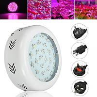 70w 30 LED полный спектр LED светать для комнатных растений Вег гидропоники