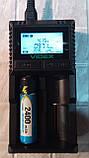 Аккумулятор Raymax 18650 Li-Ion 2400mAh (с защитой), фото 2