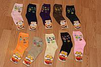 Детские махровые носки. Размер 23-28