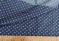 Джинсовая ткань рубашечная (сердичка)