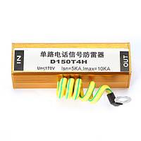 D150T4H RJ11 ADSL модем телефон молнии защита электрика наружные источники питания устройство защиты от перенапряжения