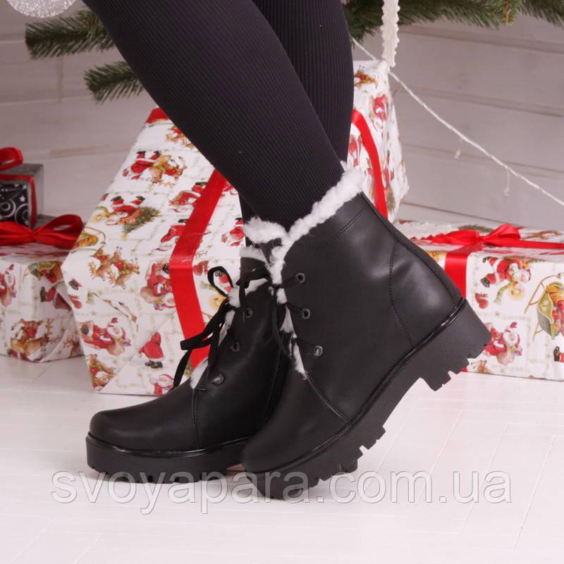 Женские чёрные зимние кожаные ботинки с шнурками и молнией с подкладкой из шерсти