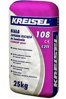 Белый эластичный клей для натурального камня Kreisel 108 (25 кг)